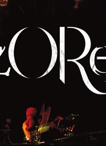 LIVE Carabosse Tour 2013